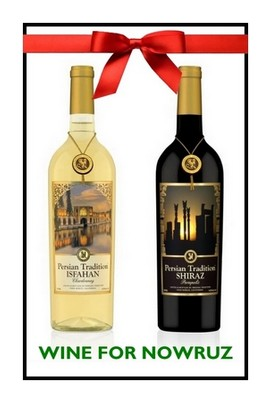 The perfect gift for Nowruz or Norooz dinner. Persian Tradition wine