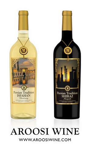Aroosi Wine or Persian Wedding wine the perfect gift by Persian Tradition Napa California