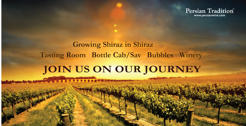 Join our wine club IRAN lets grow Shiraz in Shiraz