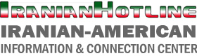 Iranian Hotline Events page