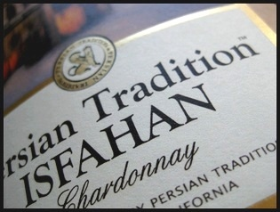 Isfahan on the label of Persian Tradition wine from Napa. Featuring the Khaju bridge and a poem by Hafiz.