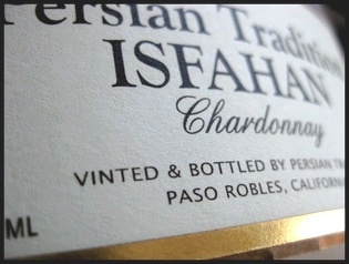 Persian Tradition wine vinted and bottled in Paso Robles on the Central Coast in California