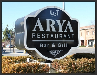 Arya Global Cuisine In Cupertino A Persian Tradition
