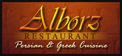 Alborz persian restaurant in del mar san diego for Alborz persian cuisine san francisco