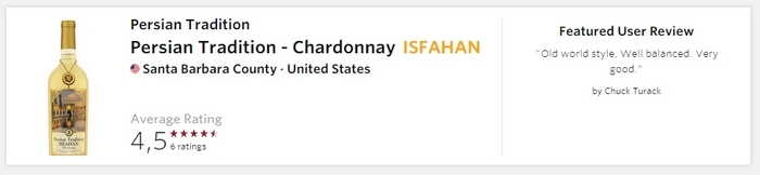 Vivino Review for Persian Tradition Chardonnay Isfahan