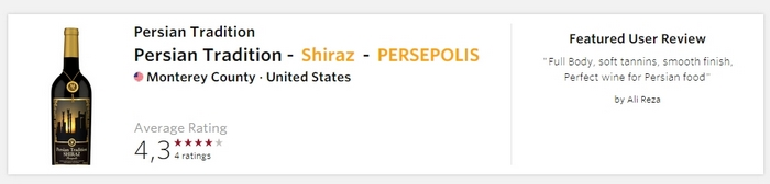 Vivino Review for Persian Tradition Shiraz Persepolis