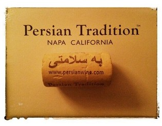 The First Cork to feature Persian or Farsi script Besalamati or Cheers. Persian Tradition wine Napa