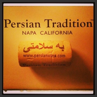 Besalamati Cork the first Persian Cork in the world