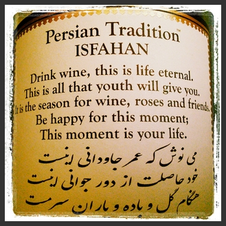 Omar Khayyam on our wine label: Persian Tradition wine napa