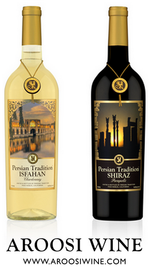 Aroosi / Persian Wedding Wine